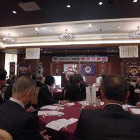 ライオンズクラブ国際協会332-D地区福島市内12クラブ平成30年賀詞交歓会