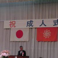 福島市手をつなぐ親の会・福島市主催平成30年成人式
