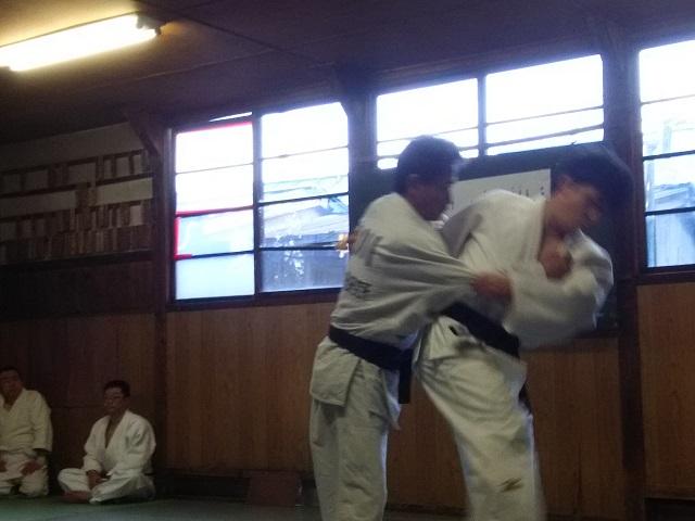 福島柔道文化研究所