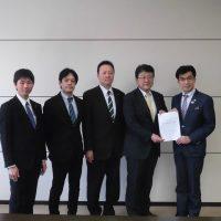 平成30年度福島市予算編成に関する要望