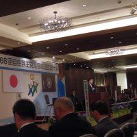 第66回自由民主党福島県支部連合会定期大会