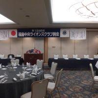 福島中央ライオンズクラブ第1246回例会
