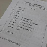 平成30年度福島県写真連盟総会に出席