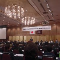 平成30年自由民主党福島県支部連合会青年部・青年局・女性局合同大会