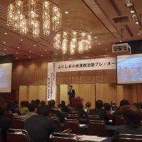 ふくしま未来政治塾のプレ・オープン講座