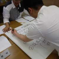 Real Youth Project in FUKUSHIMA