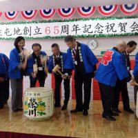 陸上自衛隊福島駐屯地創立65周年記念祝賀会