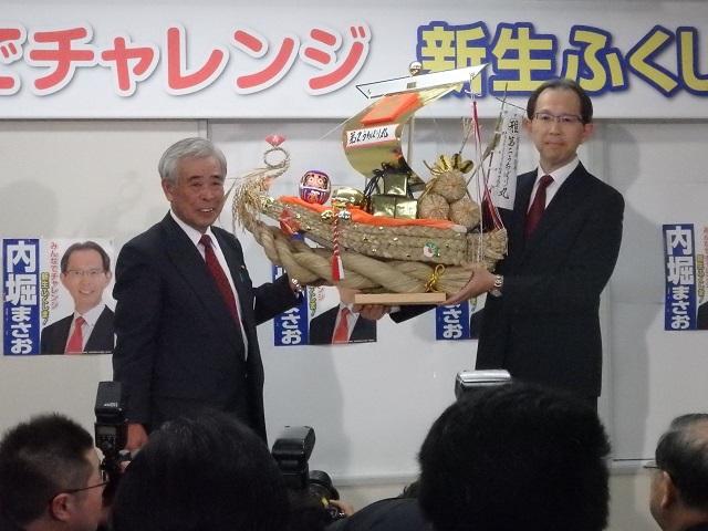 内堀まさお福島県知事候補が再選