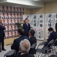 福島県議会議員補欠選挙福島市選挙区
