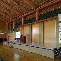 相馬市立飯豊小学校教育講演会(親子の学び応援講座)