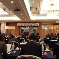 仙台・福島・山形市議会広域観光連携推進協議会平成30年度研究会