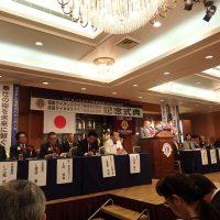 福島ライオンズクラブ結成60周年・福島ライオネスクラブ結成40周年記念式典
