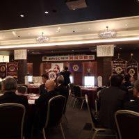 ライオンズクラブ国際協会332-D地区福島市内12クラブ平成31年賀詞交歓会