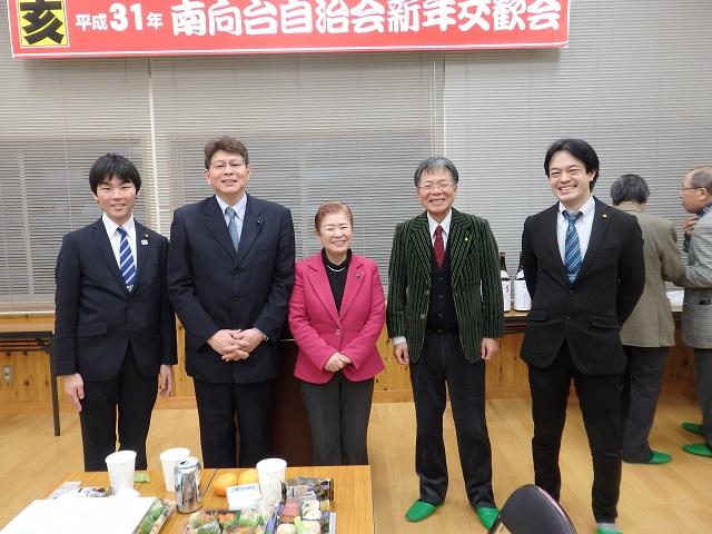 平成31年南向台自治会新年交歓会に参加