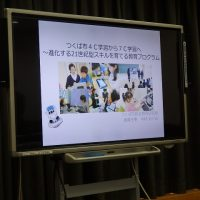 福島市議会文教福祉常任委員会の行政視察(茨城県つくば市)