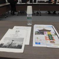長野県長野市(東京2020オリンピック・パラリンピック調査特別委員会の行政視察)