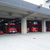 福島市飯坂消防署