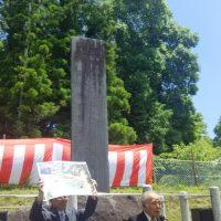 森谷岩松顕彰式典