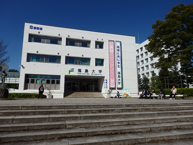 福島大学(平成30年度宅地建物取引士資格試験)