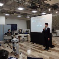 インターネット商用化25周年・The DEMO 50周年記念シンポジウム「IT25・50~本当に世界を変えたいと思っている君たちへ~」in 福島