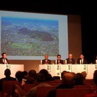 市民シンポジウム「遊びつくせ!信夫山。30年後の未来に向けて。」