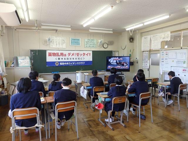 薬物乱用防止教室(福島市立青木小学校)