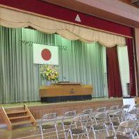 福島市立渡利中学校平成31年度第73回入学式