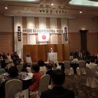 令和元年度福島岳風会中央支部通常総会・吟道大会