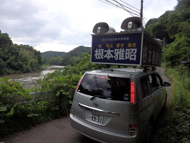 第19回福島市議会議員一般選挙の選挙戦3日目
