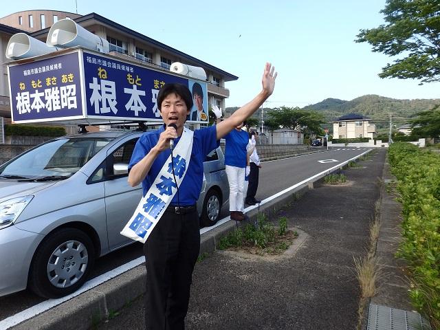第19回福島市議会議員一般選挙の選挙戦4日目