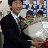 福島市議会議員に二期目の当選