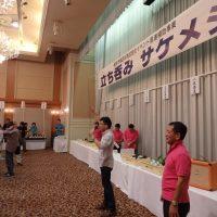 福島市商店街等活性化イベント推進補助事業立ち呑みサケメシ