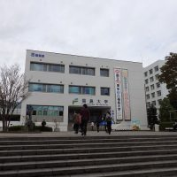 福島大学(令和元年度宅地建物取引士資格試験)