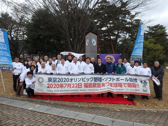 福島中央ライオンズクラブ結成55周年事業時計台贈呈式及び除幕式