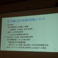福島市岡部上条地区の説明会