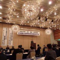 仙台・福島・山形市議会広域観光連携推進協議会令和元年度研究会