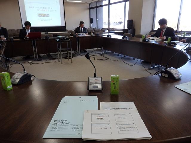 福島市議会建設水道常任委員会の行政視察(静岡県浜松市)