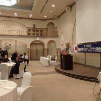 福島中央ライオンズクラブ第1292回例会