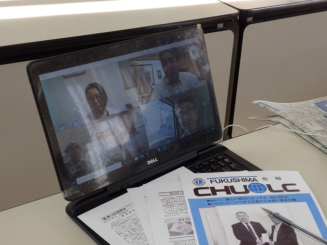 福島中央ライオンズクラブオンラインPR情報委員会(Web会議)