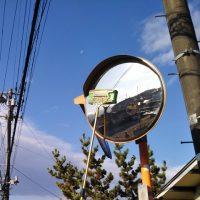 福島市渡利地区のカーブミラー清掃
