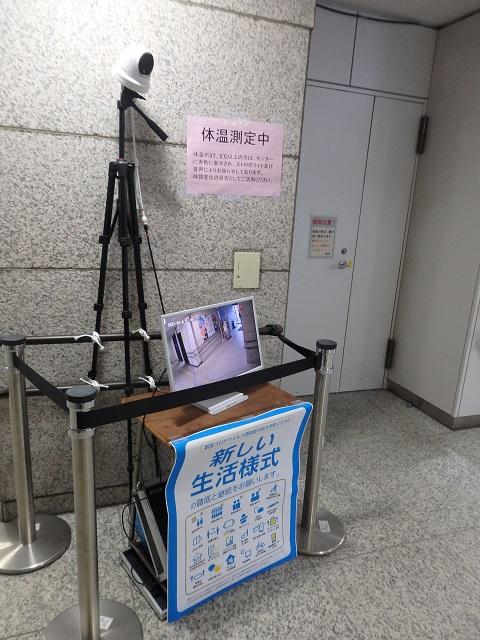 福島市役所本庁舎サーマルカメラ