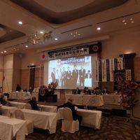 福島中央ライオンズクラブ結成55周年並びに旭川中央ライオンズクラブ姉妹提携45周年記念式典