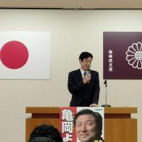 西村康稔前経済再生担当大臣の応援演説会(自民党福島県連)